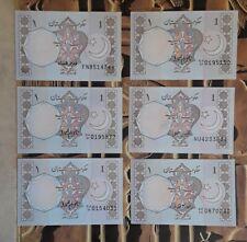 PAKISTAN, 6 NOTES 1 Rupee Different Signatures, UNC.