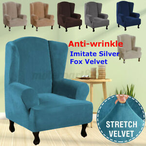 Spandex Stretch Wingback Armchair Cover Wing Chair Slipcover Sofa Elastic