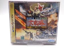 Saturn juego-World Advanced daisenryaku: Sakusen Files (con embalaje original) (NTSC-J import)