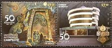 Mexico 2015 University Campeche Library Architecture Campus Education Arts MNH
