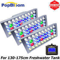 3PCS PopBloom LED Aquarium Light Full Spectrum for Freshwater Plants Fish Tank