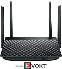 ASUS RT-AC58U, wireless router