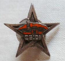 insigne boutonnière 26° DI MAROC Division Infanterie AFN Algérie émail ORIGINAL2