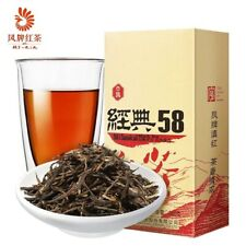 Chinese 2019 Feng Pai Black Tea Dianhong Classic 58 Red Tea 380g