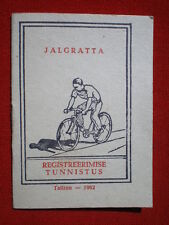 Russian Vintage  Bicycle Possession & Driving Licence. 1962. OBSOLETE.