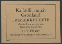 Greenland 1973 Private Booklet Daka #10 (PF-G10) VF-NH CV (1999) 400 DKK