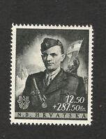 CROATIA-NDH-MNH**  STAMP-FRANCETIC-1944..