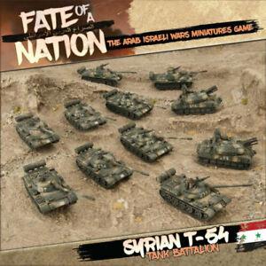 Battlefront Miniatures: Syrian T-54 Tank Battalion BNIP