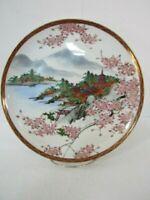 Koshida Vintage Hand-painted Plate -