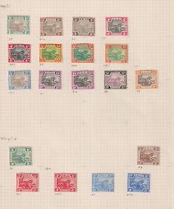 Malaya mint 1904/06 tigers, all superb, rich colours, min cat  £600 (Z147)