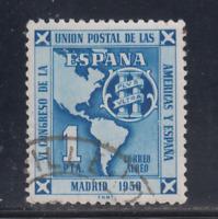 ESPAÑA (1951) SERIE COMPLETA USADA - EDIFIL 1091 UNION POSTAL - LOTE 1