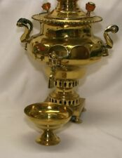 "BRASS DRIP BOWL FOR RUSSIAN SAMOVAR HAND CRAFTED 5-1/2"" WIDE 121712166"