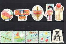 Japan 2019 ¥84 Tradition and Culture Series 1, (Sc# 4340a-j), Used