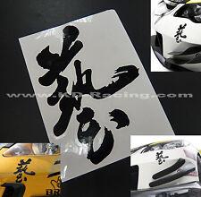 Waza Stickers Decals Art JDM Civic Integra Accord Jazz S2000 Free Shipping x 2