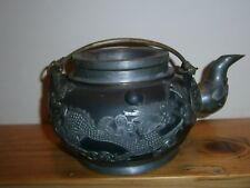 Antique chinese yixing teapot pewter decoration seal mark on base