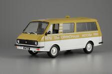 RAF-2907 Rafik USSR 1980 Summer Olympics 1/43 Scale Soviet Diecast Model Car