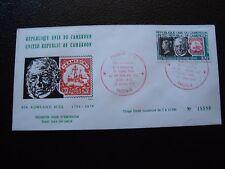 CAMEROUN - enveloppe 1er jour 10/10/1979 (B12)