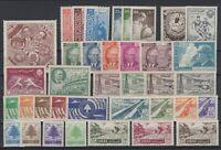 G139257/ LEBANON – Y&T # 134 / 145 - PA136 / PA160 MINT MNH / MH – CV 105 $