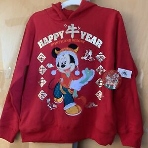 Disney Parks 2021 Lunar Chinese New Year Mickey Minnie Mouse Sweater Pullover