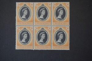 Nyasaland - 1953 Coronation MNH Block of 6