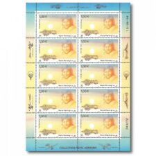PA N°_67 MARIE MARVINGT 2004 FEUILLE 10 timbres