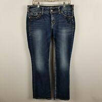Silver Suki Mid Rise Slim Boot Cut Fluid Denim Womens Dark Wash Jeans Sz 32x29