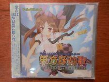 TOUHOU EIKOUKA POINT AND ETERNITY CD Touhou Doujin Soundtrack