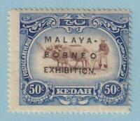 MALAYA - KEDAH 16a  MINT HINGED OG * NO FAULTS VERY FINE!