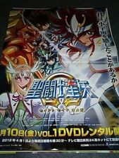 SAINT SEIYA OMEGA Ω 2012 DVD BOX POSTER B2 JAPAN SHINGO ARAKI KURUMADA ANIME