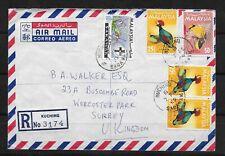 L2499 MALAYSIA SARAWAK KUCHING AIR MAIL REGIST COVER TO ENGLAND 1969 BIRDS