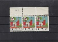 denmark local post railway mnh  stamps  ref 7711