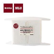 MUJI MoMA Japan Peelable Cut Cotton Pads White 4 Layered 60pcs New