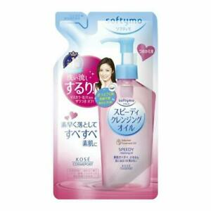 Kose Softymo Speedy Cleansing Oil Make Up Remover Refill 200ml from Japan
