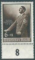 Stamp Germany Mi 701 Sc B147 1939 WW2 Fascism War Hitler Nuremberg Rally M.H
