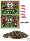Mlesna Pure Ceylon Soursop Green Tea Graviola  Loose Tea Boxes.