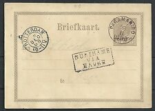 Surinam 1888 ovpt Pc Suriname Via Havre