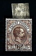 ITALIA - Regno - Pacchi - Effigie di Umberto I° - 1,75 lire