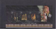 Qatar 2008 - Traditional Perfume Mini Sheet SG-MS1213 - MNH