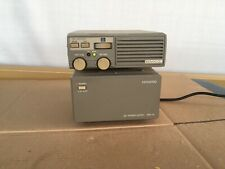 Vintage Kenwood TK-801S with Kenwood KPS-10 DC Power Supply - Good