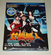 Amy Yip ROBOTRIX Chikako Aoyama David Wu Hong Kong Classic Sci-Fi Action Blu Ray
