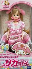 "Takara Licca Chan 9"" Japan Doll Blythe My Melody Licca Dress Body w/ Outfit"