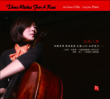 Three Wishes for a Rose 玫瑰三願,The Romantic Sound of the Goffriller Cello HiFi CD