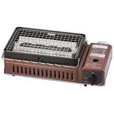 Iwatani Portable Gas Grill Stove Aburiya Cooking stove cooking heater cassette