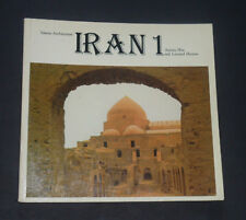 IRAN 1 by Anthony Hutt : Islamic Architecture / Mosques / Mud Architecture 1977