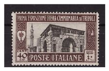 LIBIA 1927  I°   FIERA DI TRIPOLI - CENTESIMI  40  NUOVO **