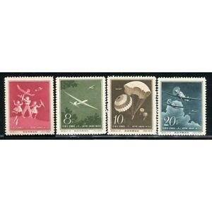 China Stamp 1958 S29 Aviation Sports MNH
