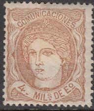EFIGIE ALEGORICA * 104 - AÑO 1870 - NUEVO - PRECIO CATALOGO: 32 €