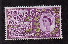 1963 Paris Postal Conference phospher. Superb unmounted mint.