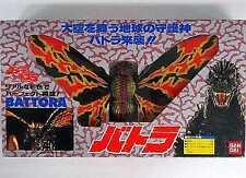 Godzilla BATTRA Bandai 1992 Movie Monster Tsuburaya Kaiju Toho vinyl Figure