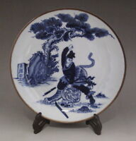 Nice Chinese Antique Blue and White Porcelain Plate with Mark